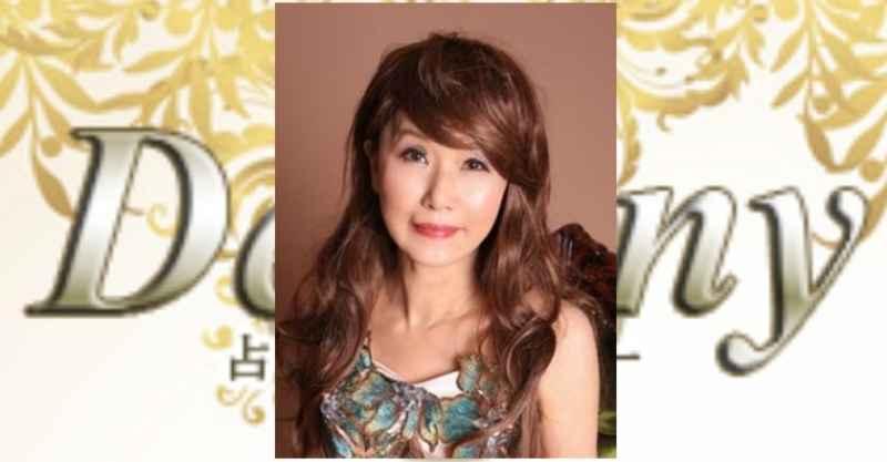 電話占いデスティニーの眞弓先生の画像