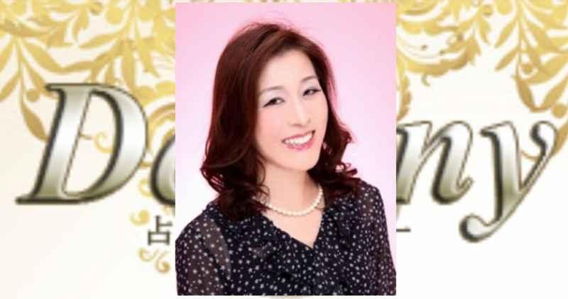 電話占いデスティニーの瑠碧子先生の画像