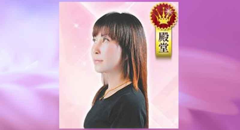電話占いウラナの巳巳(ミミ)先生の画像