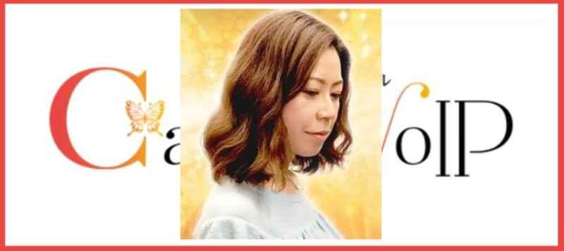 電話とライブ占いのカミールの青花先生の画像