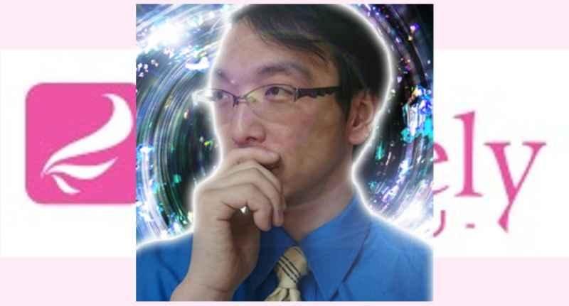 電話占いピュアリのメイサン先生の画像