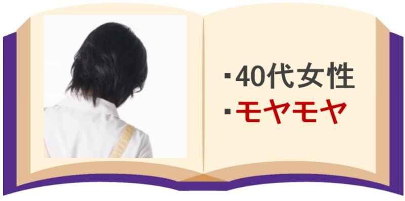 みん電(みんなの電話占い)のann先生の口コミの画像