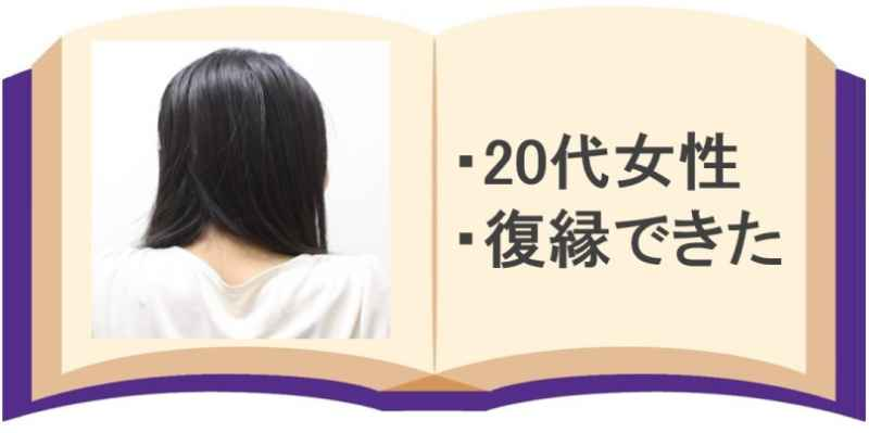 みん電のセラ先生の口コミの画像