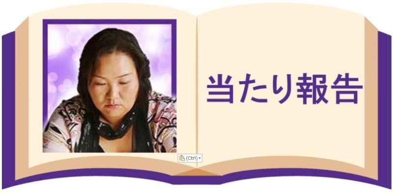 電話占いヴェルニの美鈴先生の画像
