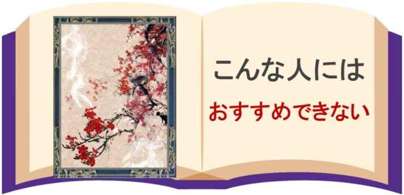 電話占いウィルの神道先生の画像