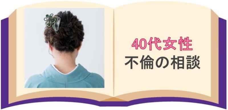 電話占いウィルの神道先生の口コミの画像