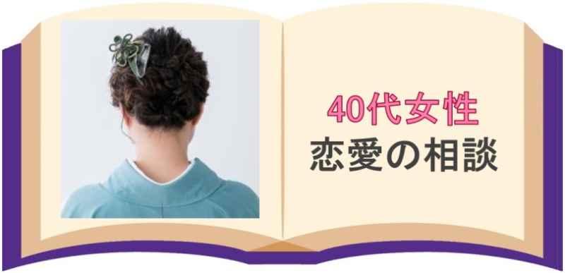 エキサイト電話占いのあすかみめい先生の口コミの画像